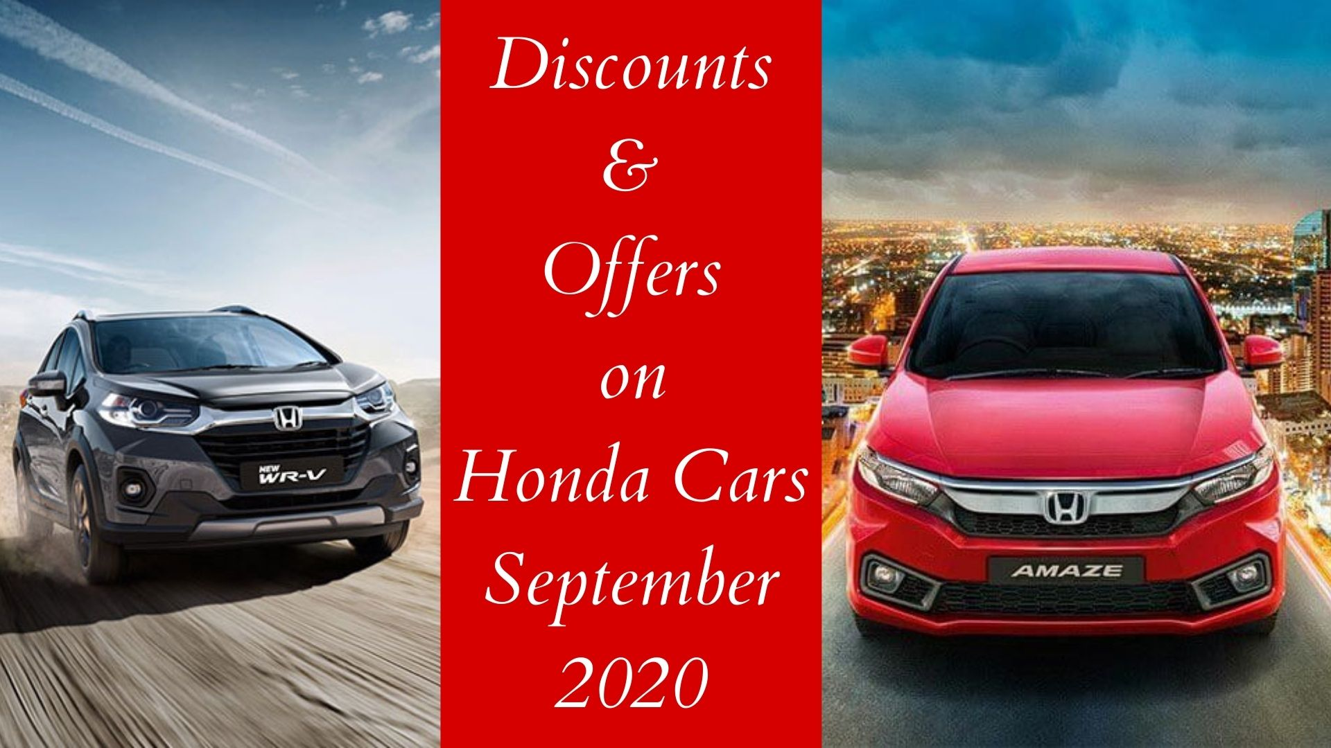 Discounts & Offers on Honda Cars September 2020